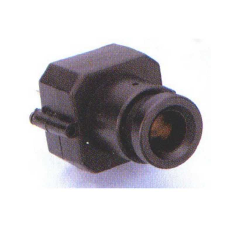 1/3 Inch Miniature Colour Camera Module with Lens (PAL)